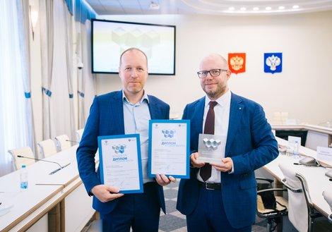 Die Geschäftsführer Vladimir Horton und Kai-Uwe Reitmann freuen sich über die Auszeichnung. Foto: ATP