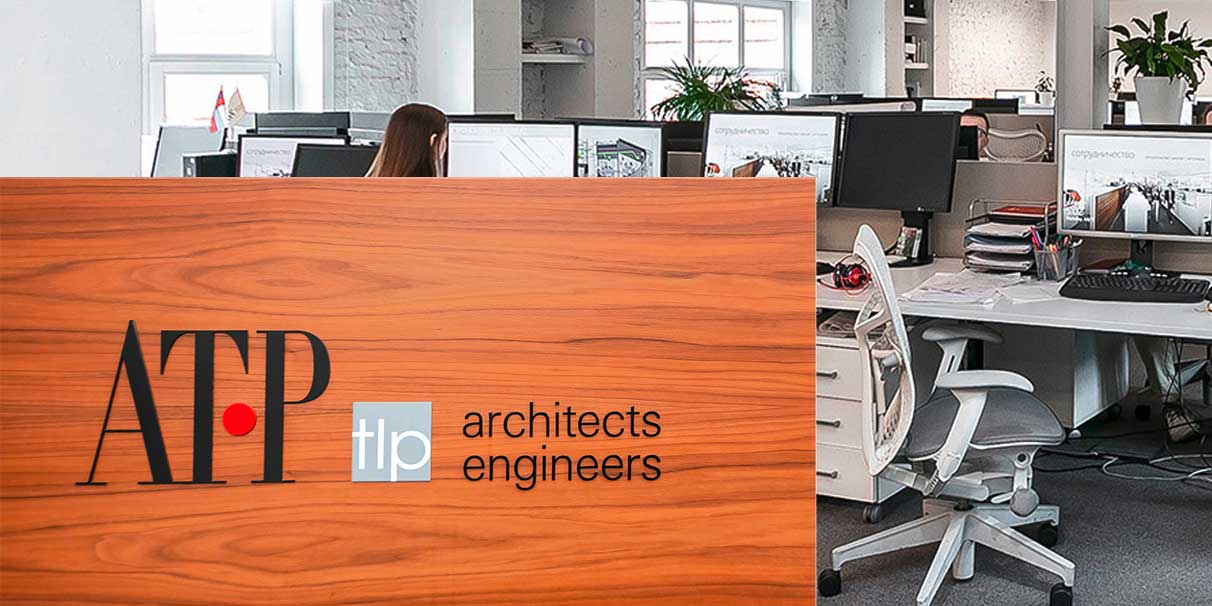 ATP architects engineers – Integrated Design in Moscow
