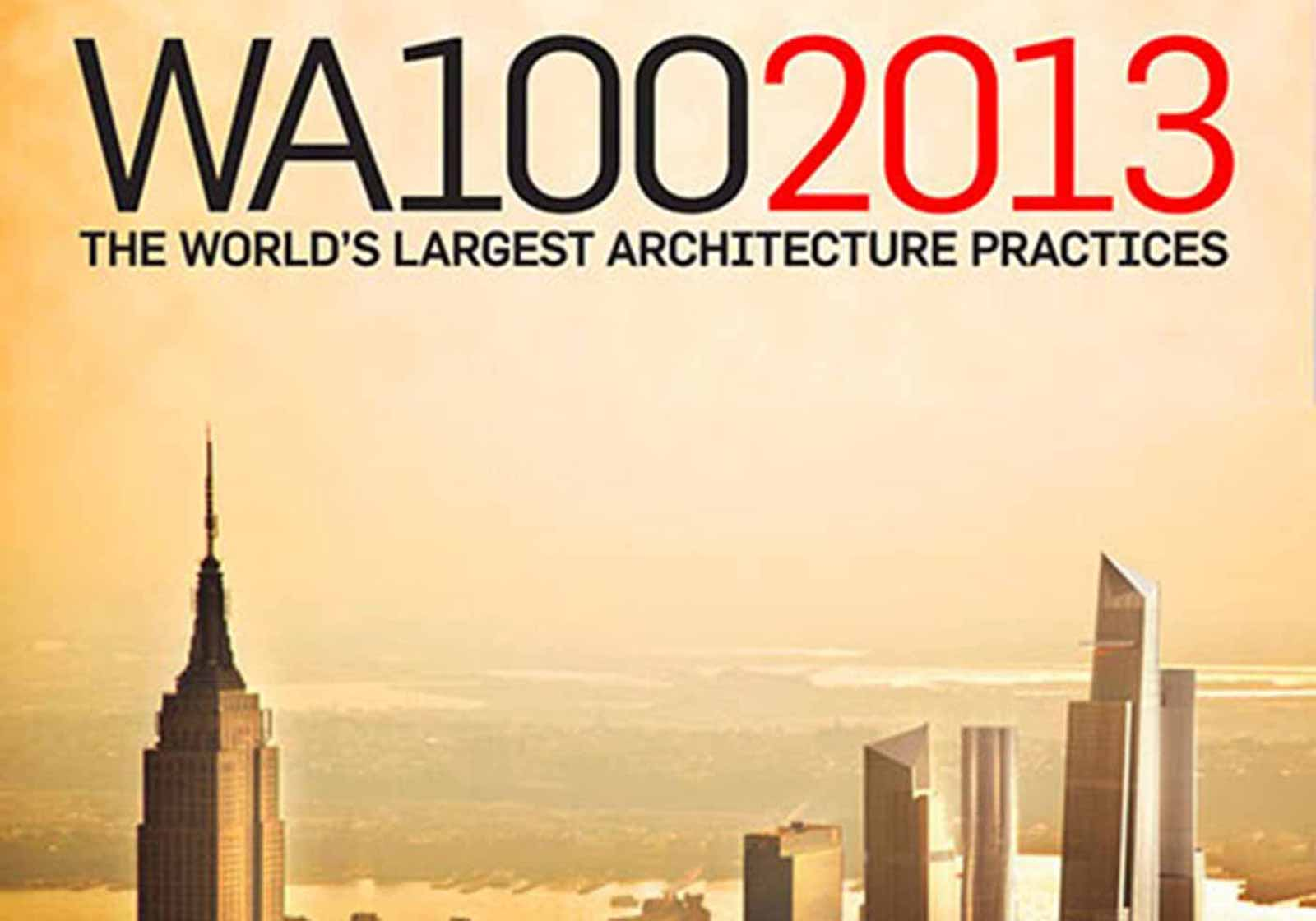 BD WORLD ARCHITECTURE TOP 100