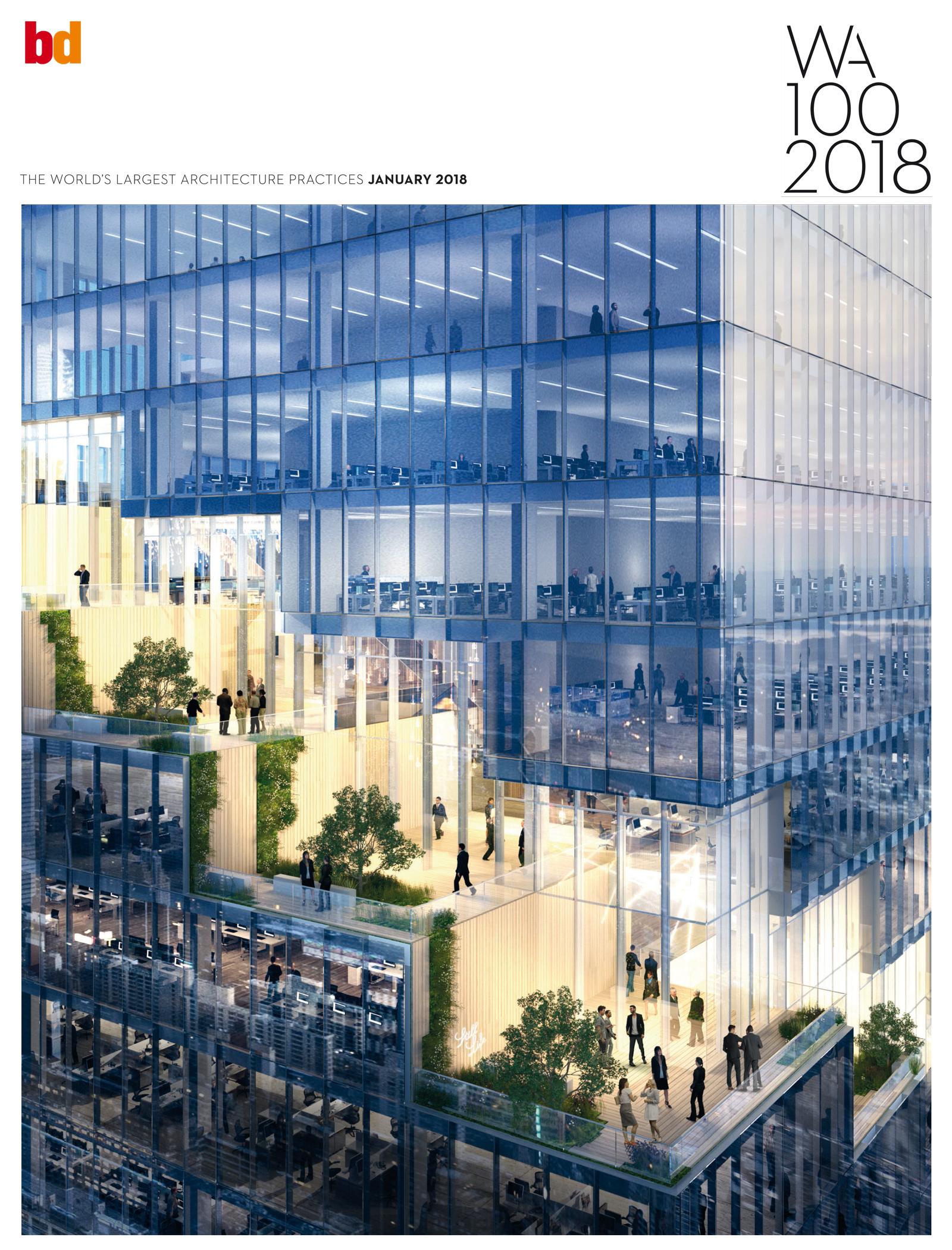 """Фото: Ежегодный опрос от """"Building Design"""" определил лучшие компании мира"""