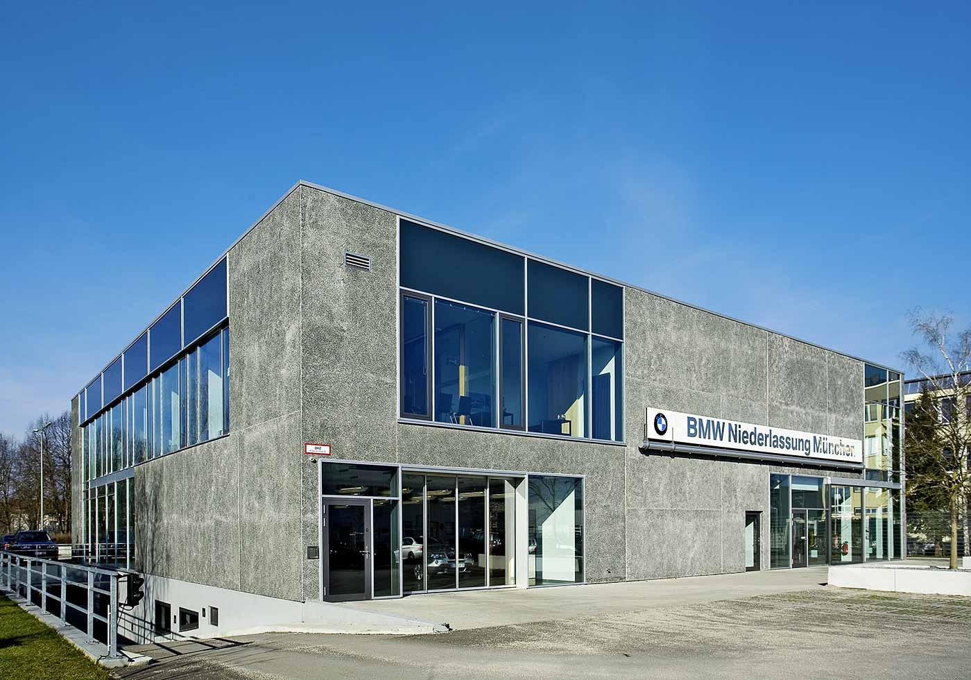 Центр подержанных автомобилей BMW, Мюнхен, Германия